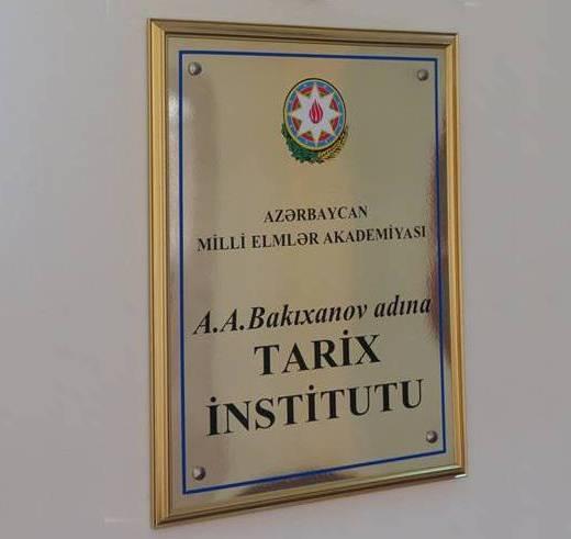 Prezidentin sərəncamına əsasən Tarix İnstitutunda dissertasiya işi müdafiə olunub