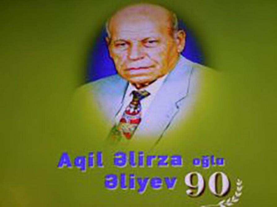 Dillər Universitetində görkəmli alim Aqil Əliyevin 90 illik yubileyi qeyd olunub