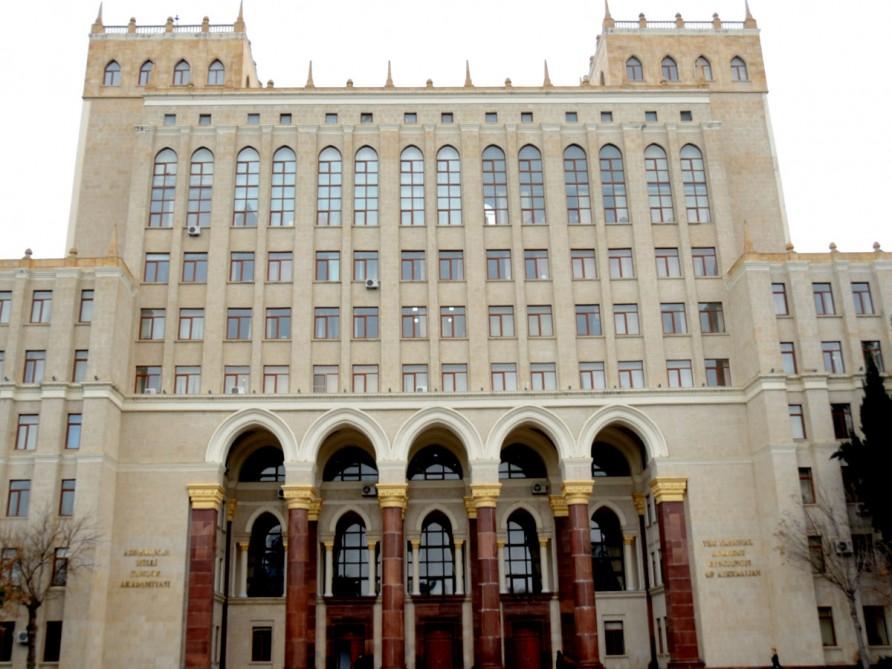 """Azərbaycan Milli Elmlər Akademiyasının Rəyasət Heyəti """"AMEA-nın professoru"""" elmi adını almaq üçün müsabiqə elan edir"""