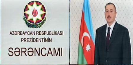 Akademik V.Y.Axundovun 100 illik yubileyinin keçirilməsi haqqında Azərbaycan Respublikası Prezidentinin Sərəncamı