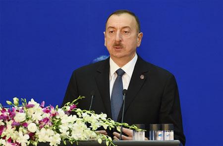Birinci Türkoloji Qurultayın 90 illik yubileyinin keçirilməsi haqqında Azərbaycan Respublikası Prezidentinin Sərəncamı