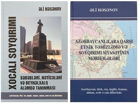 Professor Əli Həsənovun kitabları AMEA-nın Mərkəzi Elmi Kitabxanasının fonduna daxil edilib