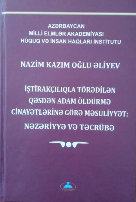 Hüquq və İnsan Haqları İnstitutunun yeni kitabı nəşr olunub
