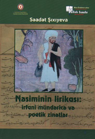 """""""Nəsiminin lirikası: irfani mündəricə və poetik zinətlər"""" kitabı çapdan çıxıb"""