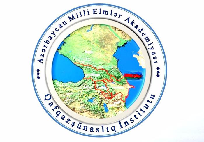 Qafqazşünasların I Beynəlxalq Forumu keçiriləcək