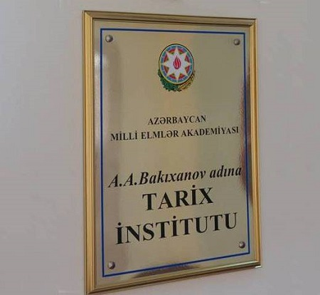 Tarix İnstitutunda 10 min elektron kitabın təqdimatı olacaq