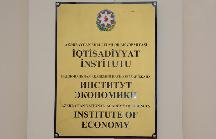 """AMEA-da """"İqtisadi artım və ictimai rifah"""" mövzusunda beynəlxalq elmi konfrans keçiriləcək"""