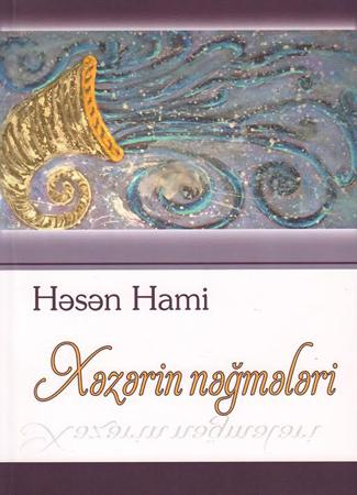 Şərqşünaslıq İnstitutunun əməkdaşının mərakeş poeziyasından tərcümə kitabı işıq üzü görüb