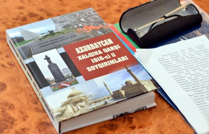 """""""Azərbaycan xalqına qarşı 1918-ci il soyqırımları"""" kitabının təqdimatı olub"""
