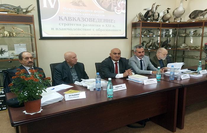 Qafqazşünaslıq İnstitutunun direktoru Rusiyada beynəlxalq forumda iştirak edib