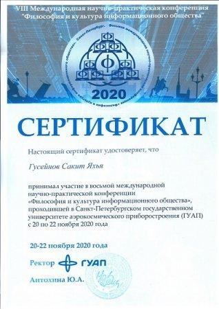 Azərbaycanlı alimlər beynəlxalq konfransın sertifikatına layiq görülüblər